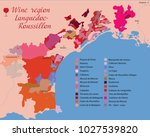 map languedoc roussillon wine | Shutterstock .eps vector #1027539820