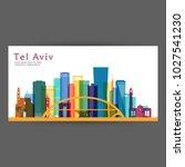 Tel Aviv Colorful Architecture...