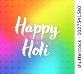 happy holi. hand drawn... | Shutterstock .eps vector #1027541560