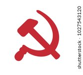 hammer and sickle  soviet union ... | Shutterstock .eps vector #1027543120