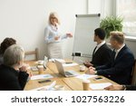 senior woman boss leading... | Shutterstock . vector #1027563226