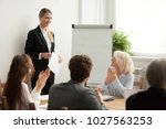 executive business team... | Shutterstock . vector #1027563253