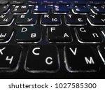 close up of light up keyboard... | Shutterstock . vector #1027585300
