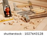 diy concept. woodworking and...   Shutterstock . vector #1027643128