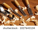 diy concept. woodworking and...   Shutterstock . vector #1027643134