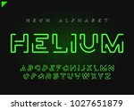 helium vector futuristic linear ... | Shutterstock .eps vector #1027651879