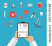 pharmaceutics banner set.... | Shutterstock . vector #1027679188