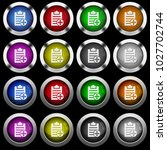 move note white icons in round... | Shutterstock .eps vector #1027702744