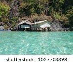 coron palawan phillippines | Shutterstock . vector #1027703398