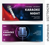 karaoke party invitation flyer... | Shutterstock .eps vector #1027704298