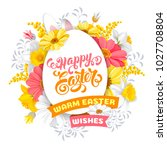 easter greeting cute design... | Shutterstock .eps vector #1027708804