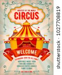 vintage circus advertising... | Shutterstock .eps vector #1027708819