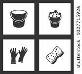 vector illustration set...   Shutterstock .eps vector #1027715926