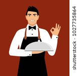 a young smiling waiter in... | Shutterstock . vector #1027735864