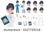 doctor woman  professional... | Shutterstock .eps vector #1027739218