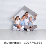 concept housing a young family. ... | Shutterstock . vector #1027741996
