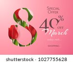 template of sale banner for... | Shutterstock .eps vector #1027755628