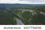 gorgeous aerial panoramic view...   Shutterstock . vector #1027756030