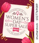 women's day sale banner with... | Shutterstock .eps vector #1027769089