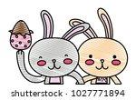 grated happy rabbit couple... | Shutterstock .eps vector #1027771894