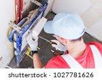toilet bowl and flush... | Shutterstock . vector #1027781626