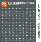 seo development icon set design | Shutterstock .eps vector #1027805494