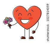 cute heart love holding bouquet ... | Shutterstock .eps vector #1027814059