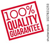 100 percent quality guarantee... | Shutterstock .eps vector #1027821253