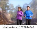 runners training outside... | Shutterstock . vector #1027846066