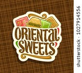 vector logo for oriental sweets ... | Shutterstock .eps vector #1027914556