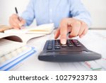 financial concept image | Shutterstock . vector #1027923733