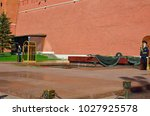 russia  moscow  04 25 2014.... | Shutterstock . vector #1027925578