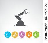 industrial robot icons | Shutterstock .eps vector #1027926229