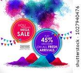 happy holi vector elements for ... | Shutterstock .eps vector #1027940476