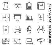 flat vector icon set   srategy... | Shutterstock .eps vector #1027970578