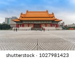 taipei  taiwan   november 18 ... | Shutterstock . vector #1027981423