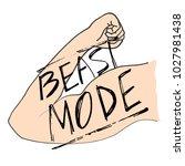 beast mode lettering. stock... | Shutterstock .eps vector #1027981438