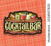 vector logo for cocktail bar ... | Shutterstock .eps vector #1028007820