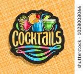 vector logo for alcoholic... | Shutterstock .eps vector #1028008066