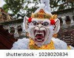 ubud  bali  indonesia   march... | Shutterstock . vector #1028020834