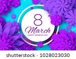 ultra violet paper cut flower....   Shutterstock .eps vector #1028023030