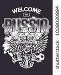 welcome to russia vector... | Shutterstock .eps vector #1028030884