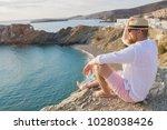 a bearded hipster man on... | Shutterstock . vector #1028038426