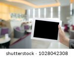 abstract blurred background of... | Shutterstock . vector #1028042308