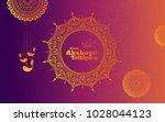 indian religious festival... | Shutterstock .eps vector #1028044123