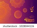 akshaya tritiya festival... | Shutterstock .eps vector #1028044126