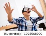 my favourite activity. happy... | Shutterstock . vector #1028068000