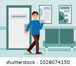 happy man coming out from...   Shutterstock .eps vector #1028074150