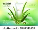 design cosmetics product...   Shutterstock . vector #1028084410