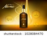 design cosmetics product... | Shutterstock . vector #1028084470
